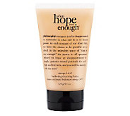 philosophy when hope is not enough cleansing balm - A231319