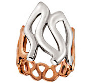 RLM Studio Sterling & Bronze Squiggle Ring - J270383